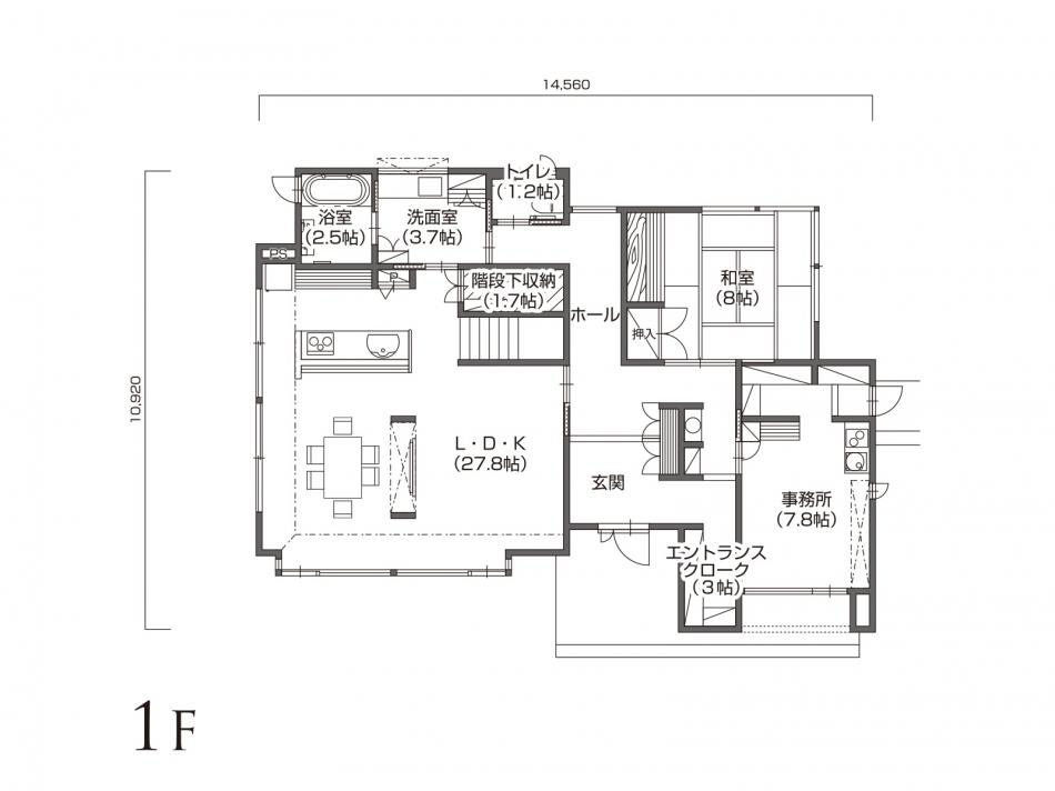 1Fフロアプラン 建築面積 145.33㎡(43.96坪) 1階面積 125.83㎡(38.06坪)